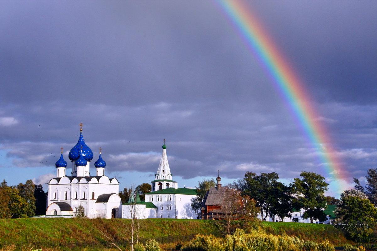 Котята сердечками, картинки золотого кольца россии города